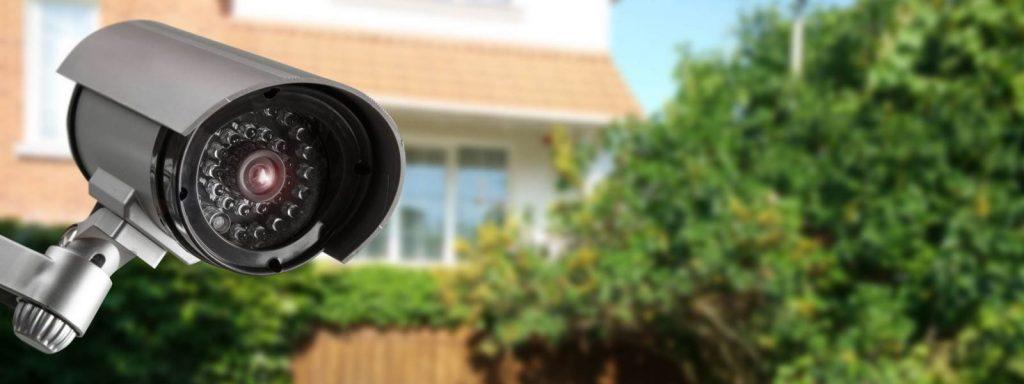 Təhlükəsizlik Kameraları